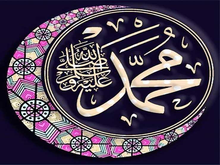 ماذا كان يفطر النبي في أول يوم العيد ؟