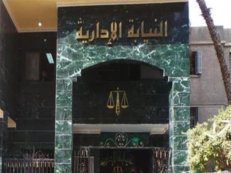 النيابة الإدارية تنعى شهداء القوات المسلحة.. وتؤكد: الإرهاب لن ينال من إرادة المصريين