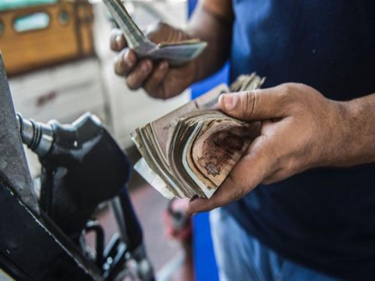 صندوق النقد: إصلاح دعم الوقود في مصر يوشك على الاكتمال بنجاح