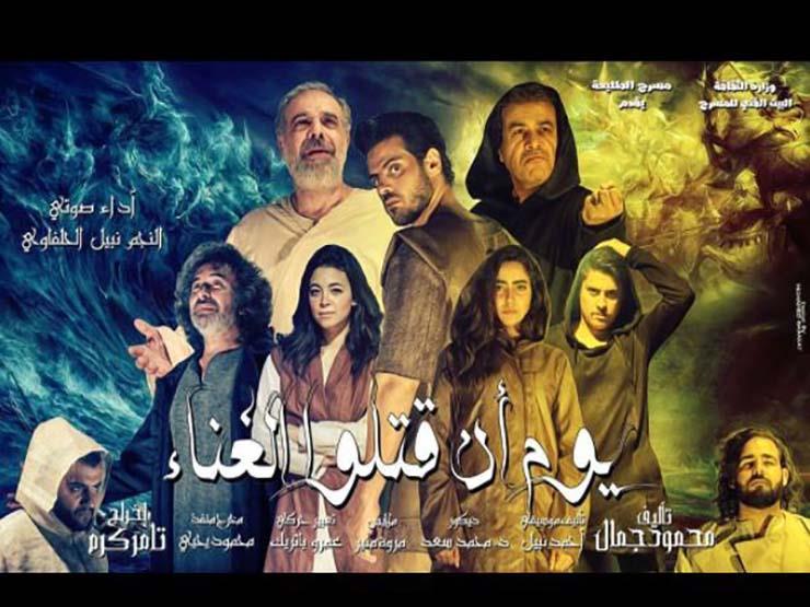 """طارق صبري يشكر """"الملك"""" على حضوره """"يوم أن قتلوا الغناء"""""""