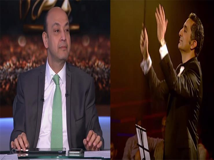 عمرو أديب يكشف عن الفقرة التي تسببت في إيقاف برنامج باسم يوس...مصراوى