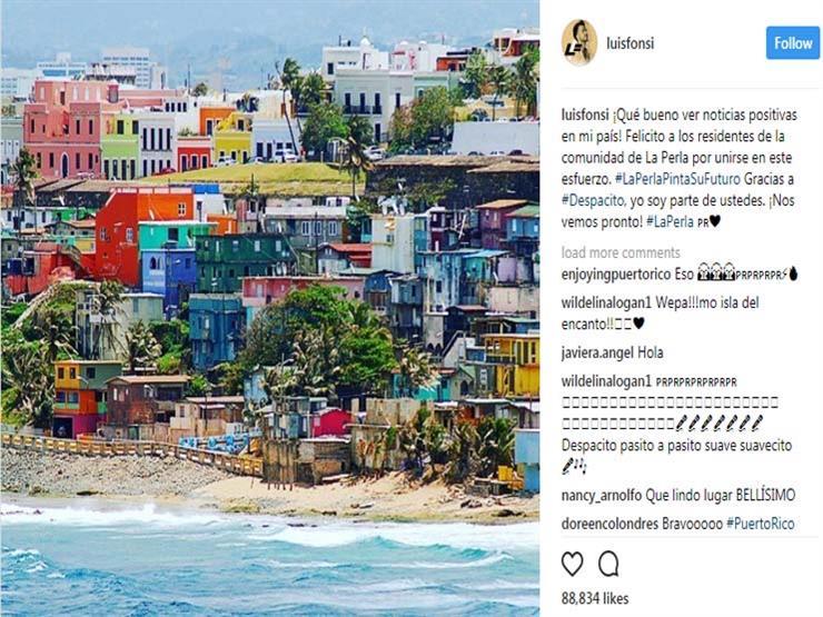"""""""ديسباسيتو"""" تزيد نسبة السياحة في بورتريكو.. والسبب"""