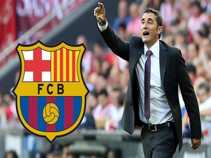 فالفيردي: الصفقات الجديدة لن تضيف الكثير لبرشلونة