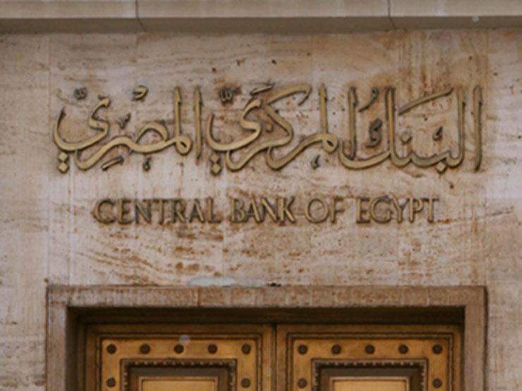 البنوك العامة توفر 750 مليون ريال سعودي لتغطية نفقات شركات السياحة للحج