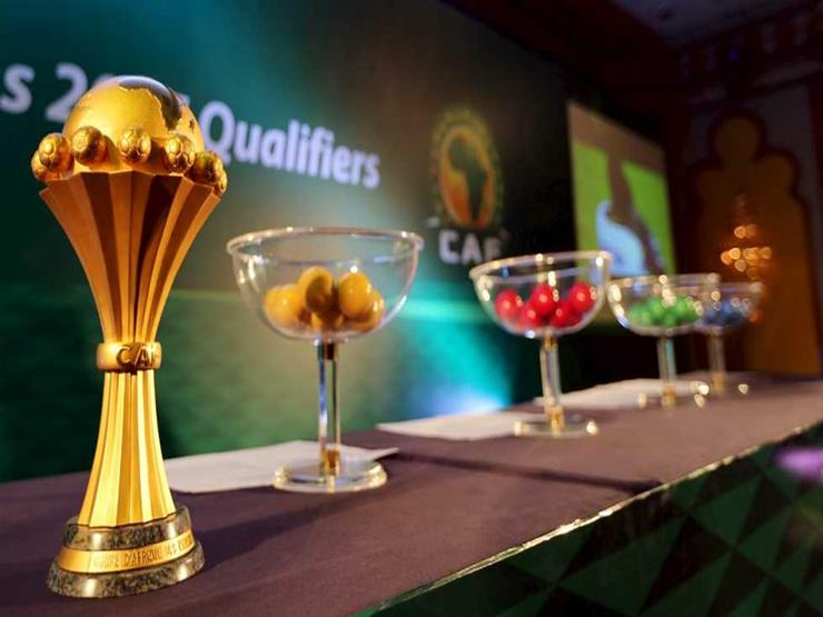 الكشف عن موعد سحب قرعة كأس الأمم الإفريقية