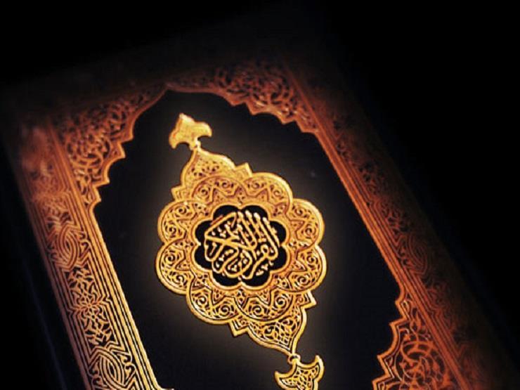 قصة الجن مع القرآن الكريم