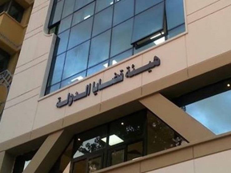 قضايا الدولة تدعو لعقد جمعية عمومية لإجراء انتخابات نادي مستشاري الهيئة