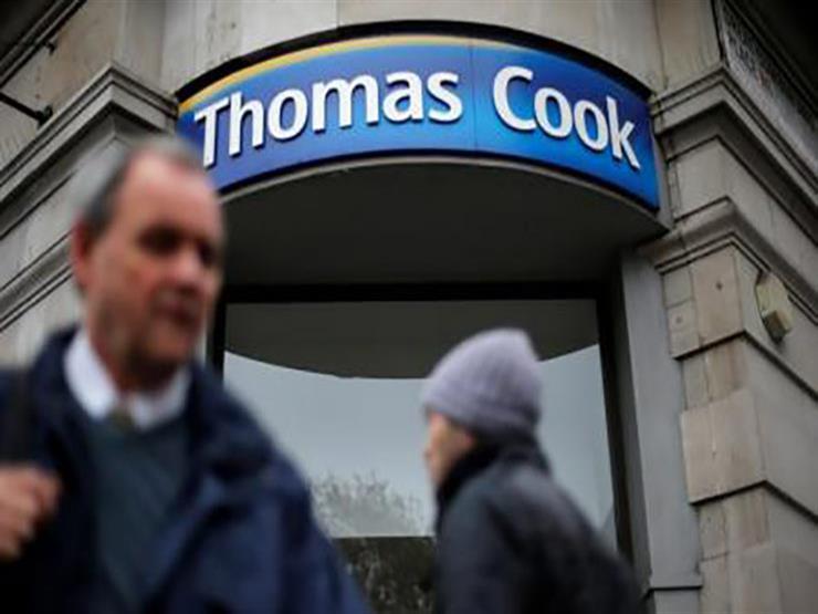 """الحكومة البريطانية تقلل من فرص خطة إنقاذ """"توماس كوك"""" في ظل تعثر أوضاعها المالية"""
