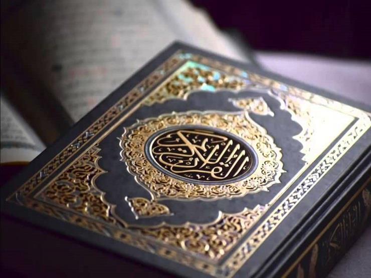 ثلاث أمور تسبب السرطان ذكرها الله في القرآن