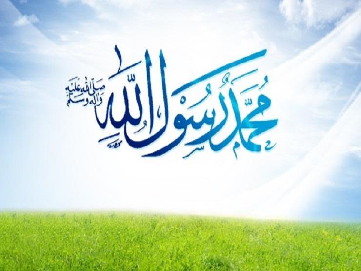 """""""ما عاب طعامًا قط"""".. 14 صفة من صفات النبي الأعظم تعرف عليها"""