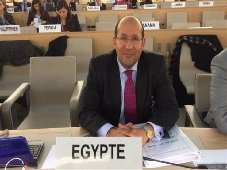 خلال مؤتمر الأمم المتحدة.. مصر تطالب بتخفيض رسوم التحويلات المالية للمهاجرين