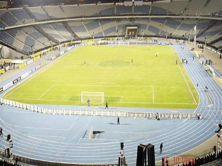 استبعاد استاد القاهرة من استضافة مباريات البطولة العربية