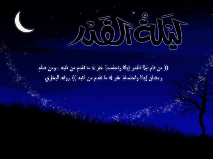 الشيخ خالد الجندى: هل تعلم ان ليلة القدر لا تأتى فى رمضان فقط عند أبو حنيفة