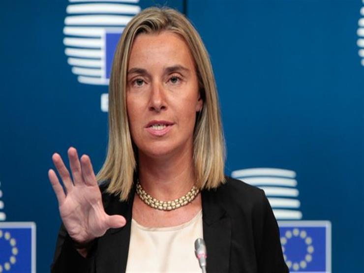 موجيريني: الاتحاد الأوروبي يتضامن مع مصر في الحرب ضد الإرهاب