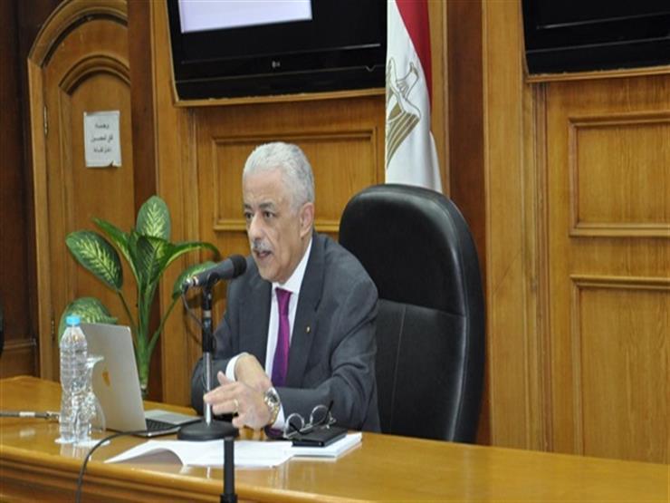 وزير التعليم يصدر قرارات تنظيمية لضبط عمل المدارس الخاصة وال...مصراوى