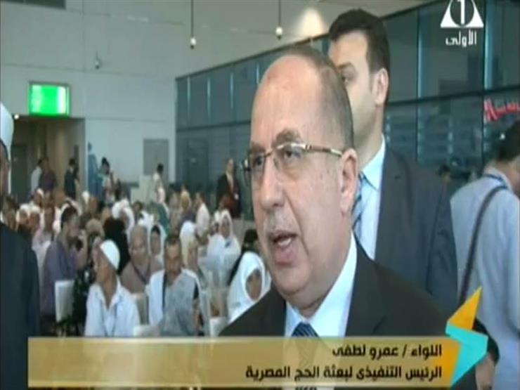 الرئيس التنفيذي لبعثة الحج المصرية: 78 ألف و138 عدد حجاج مصر لهذا العام