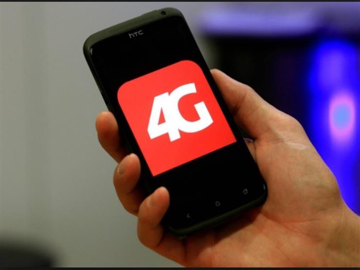 كيف يمكنك تشغيل خدمات الجيل الرابع على هاتفك المحمول؟