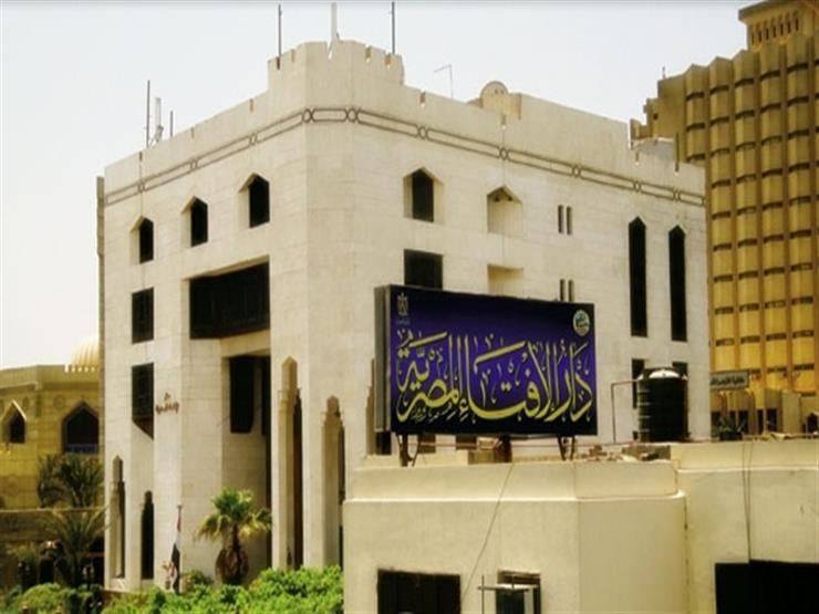 مرصد الإفتاء يستنكر مقتل 4 وإصابة 40 آخرين جراء إطلاق نار بمسجد في أفغانستان