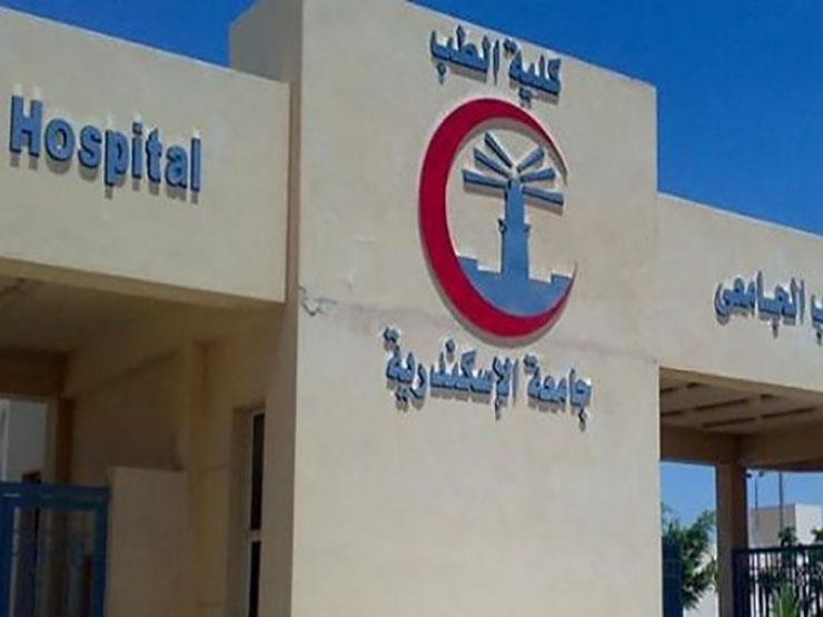 بالأسماء- حركة تنقلات في إدارات مستشفيات الإسكندرية.. والصحة: لضخ دماء جديدة