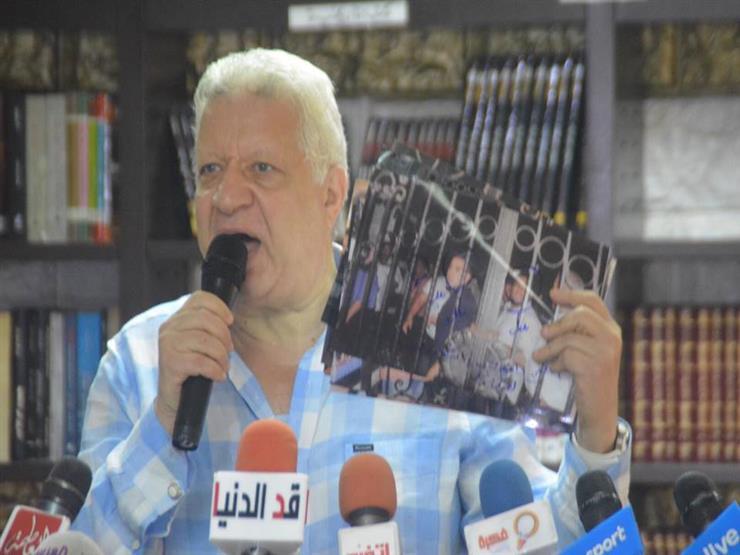 مجدي عبد الغني: الزمالك معرض لخصم نقاط خلال 72 ساعة