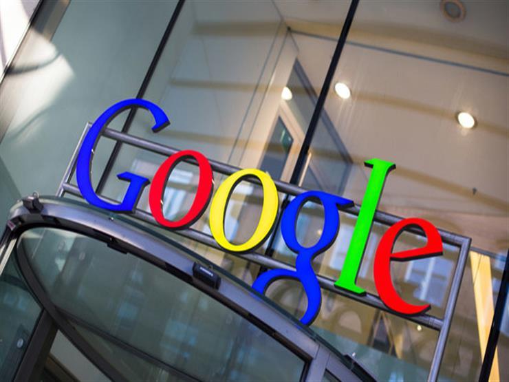 خدمات جوجل التي لايعرفها كثير من المصريين
