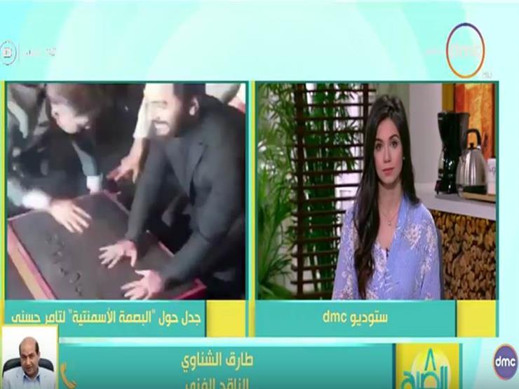 طارق الشناوي مهاجما تامر حسني: البصمة الأسمنتية مدفوعة الأجر