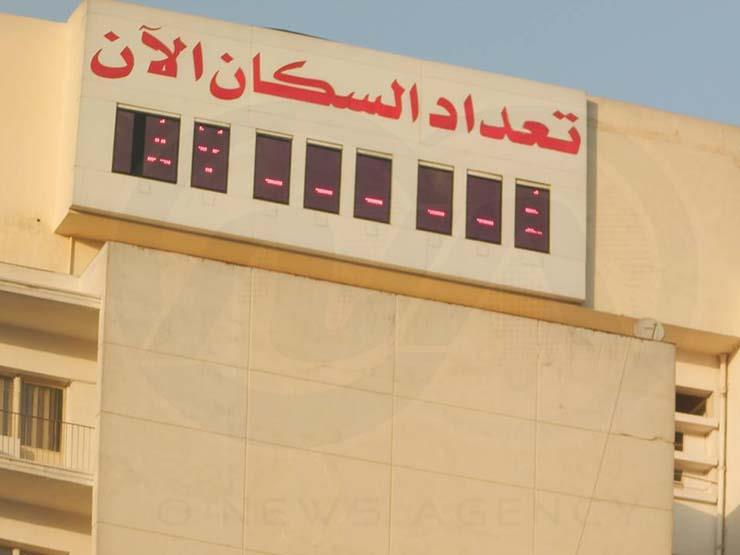 نائب وزيرة الصحة: 3 سيناريوهات متوقعة لعدد السكان في مصر عام 2050