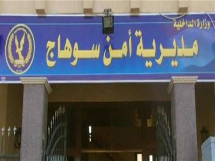 """""""مصراوي"""" في الزرازرة.. أقارب """"محمود"""" ضحية """"الطلق الناري"""" يكشفون السبب الحقيقي لمقتله"""