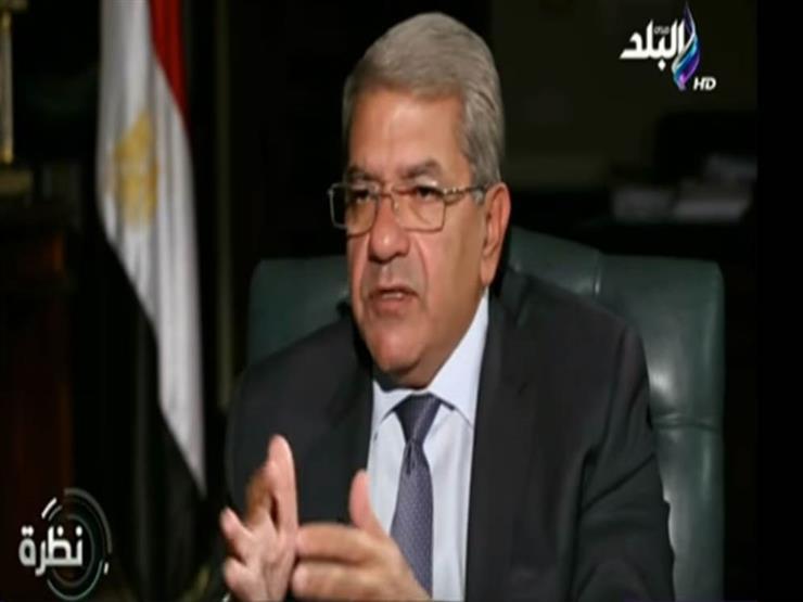 وزير المالية: الرئيس السيسي لا يساوم على شعبيته...مصراوى