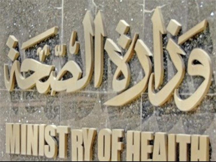 الصحة: عيادات البعثة الطبية للحج توقع الكشف على7948 حاجًا