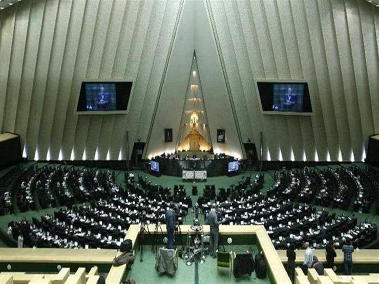 البرلمان الإيراني: لا تعديل على الاتفاق النووي