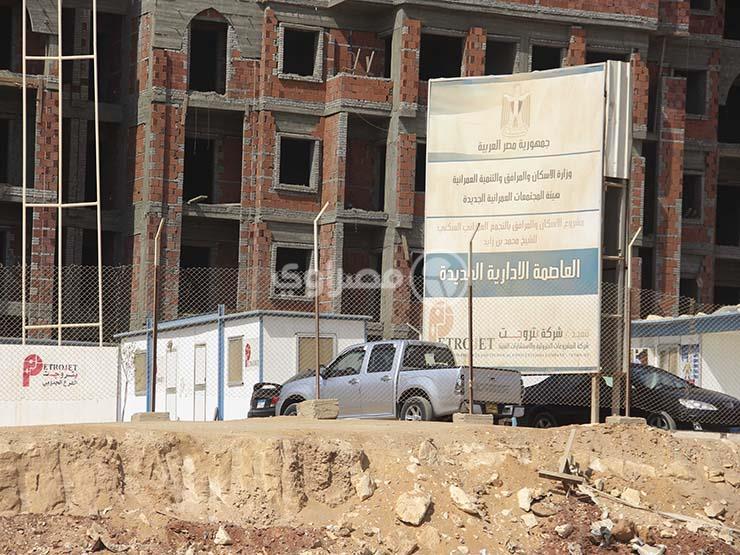 """مصدر حكومي: شقق العاصمة الإدارية بدون """"شروط"""" لمن يستطيع تسديد ثمنها"""