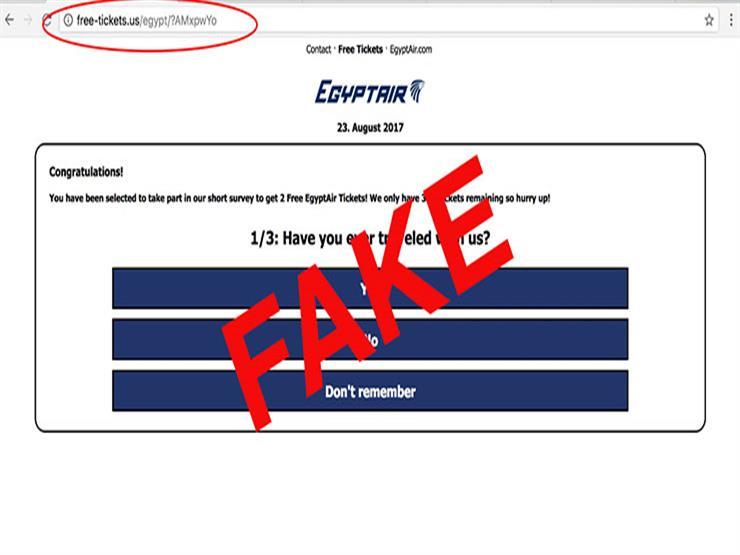 مصر للطيران تحذر من موقع وهمي يوزع تذاكر مجانية