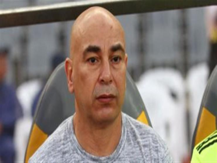 تقارير.. حسام حسن يستقر على تشكيل متوازن لمواجهة الأهلي في نهائي الكأس