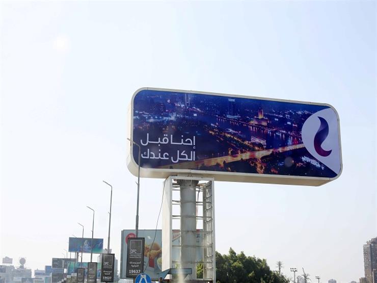 فواتير مجمعة ورقم مطابق للأرضي..المصرية للاتصالات تستعد لمعركة المحمول