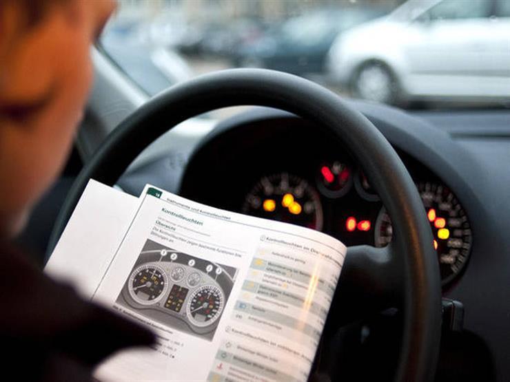 تعلم قراءة العلامات الضوئية المتواجدة في لوحة مقصورة السيارة