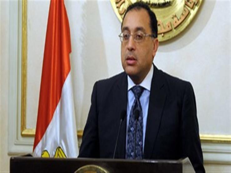 """الإسكان: طرح أراضي جديدة للمصريين بالخارج في """"بيت الوطن"""""""