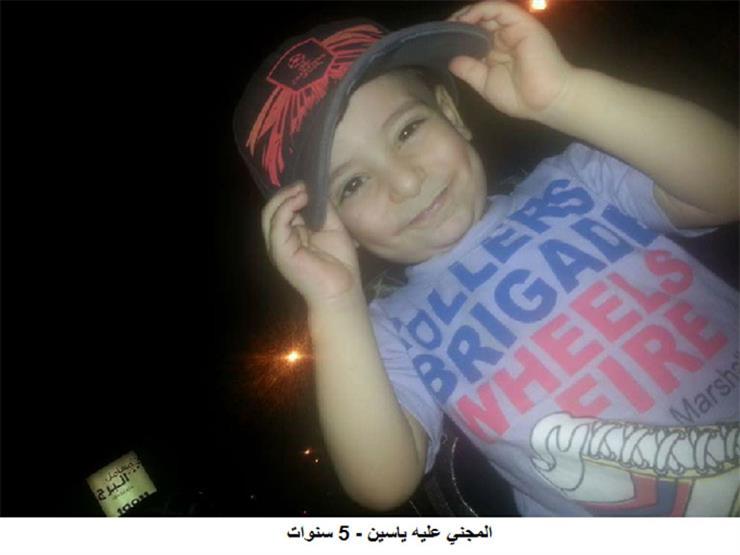 """""""زوجة الأب"""" عذبت الطفل """"ياسين"""" 18 شهرا حتى فقد بصره ومات"""