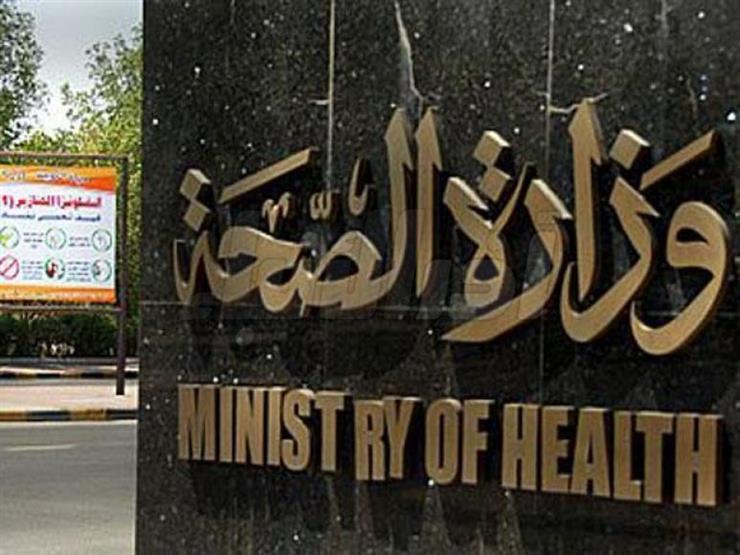 الحكومة تنفي نقص الأدوية والمستلزمات الطبية بالمستشفيات الحكومية
