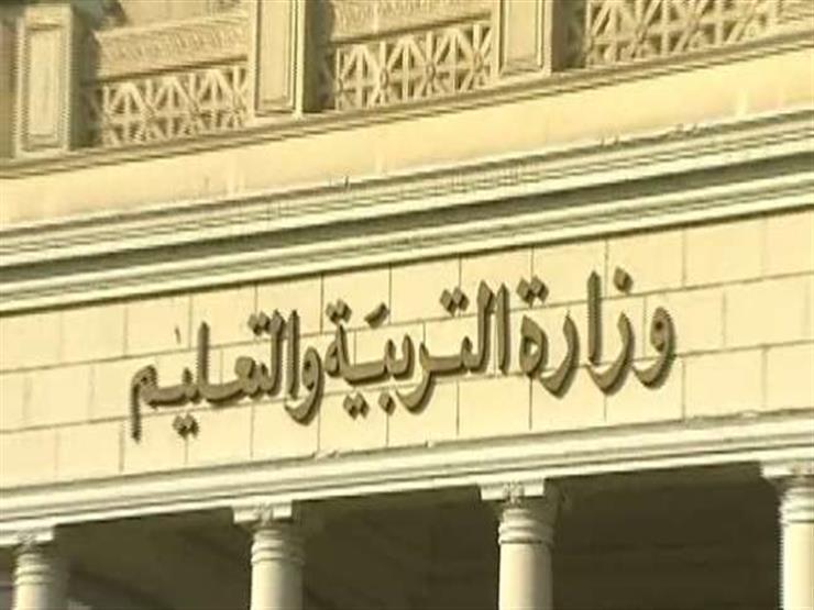 التعليم: تظلم 3036 طالبًا من نتائجهم في امتحانات الدور الثاني للثانوية – أباره برس