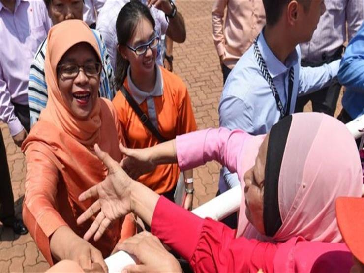 حليمة يعقوب أول امرأة لرئاسة سنغافورة دون منافسين