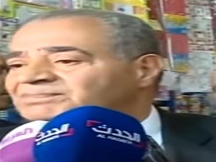 وزير التموين: الأسعار في معارض أهلا مدارس أقل من الجملة...مصراوى
