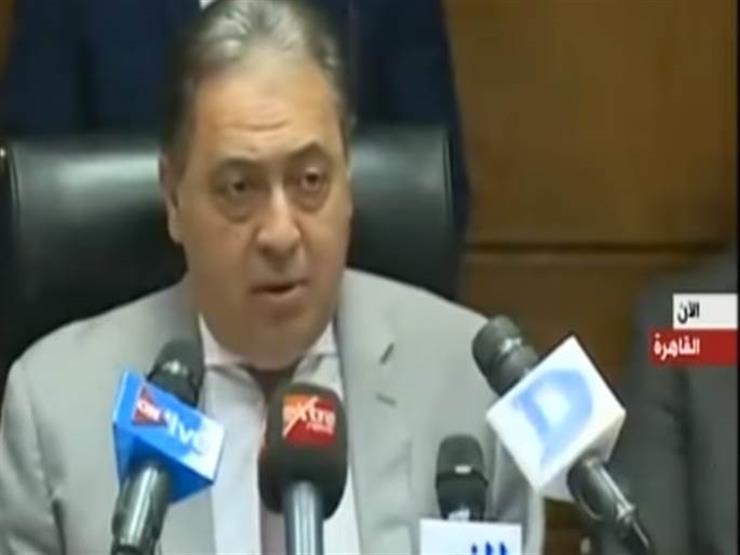وزير الصحة: الحديث عن نواقص الأدوية أصبح مادة للتلاعب بمشاعر المصريين