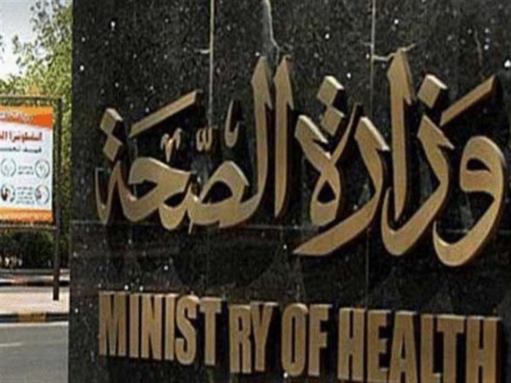 مستشفيات القليوبية تستقبل 1043 حالة وفاة وإصابة بسبب حوادث ا...مصراوى