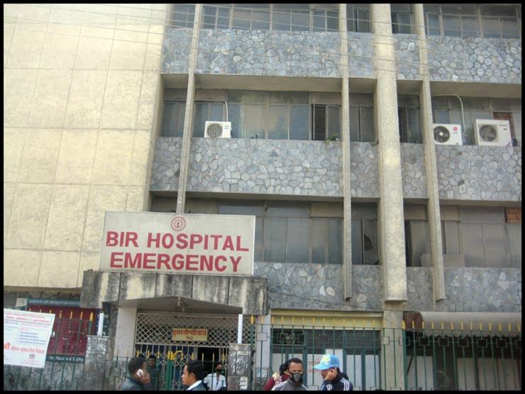 إغلاق مستشفيات في نيبال وسط احتجاج الأطباء على قانون بشأن ال...مصراوى