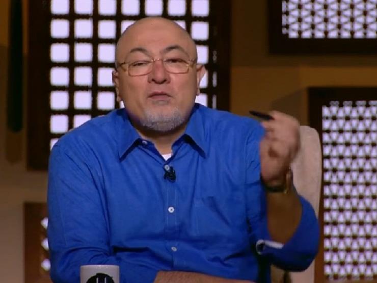 """خالد الجندي: """"مينفعش راجل دبلوم تجارة يتزوج امرأة بكالوريوس جراحة"""""""
