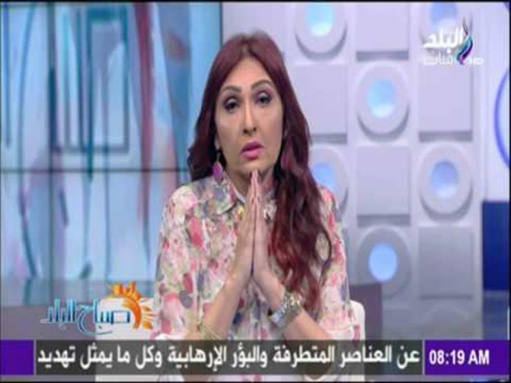 رشا مجدي عن رفع علم المثليين: ضخمنا القضية