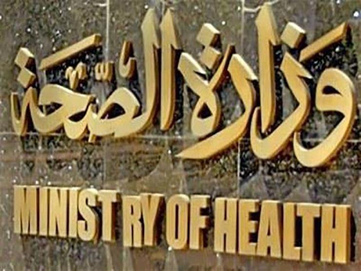 """""""صحة المنوفية"""" تجري تغييرات بين مديري مستشفيات المحافظة"""