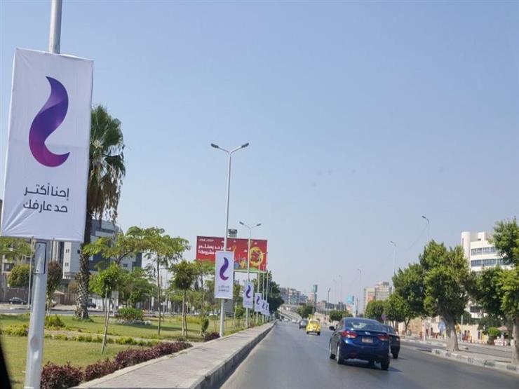 مصدر: المصرية للاتصالات ستقدم خدمات المحمول بأسعار أقل من من...مصراوى