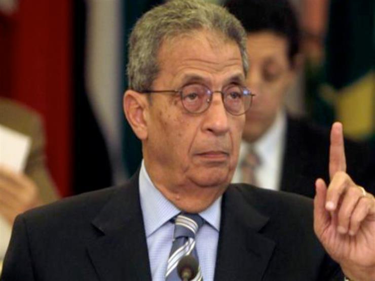 عمرو موسى يطالب بالإفراج الجمركي عن معدات جامعة النيل